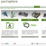 WorkXplore dedicated Russian website - Dreambird